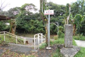 tsurumarueki2