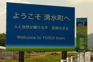 yuusui1